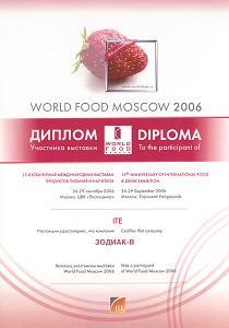 Диплом участника выставки World Food 2006