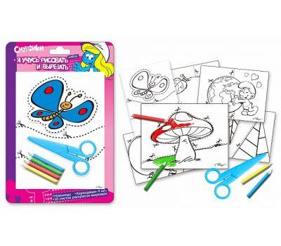 """Набор """"Смурфики. Бабочка"""" из серии """"Я учусь рисовать и вырезать"""""""