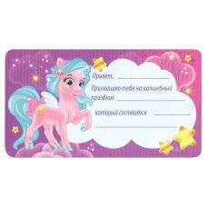 """Набор визитных карточек для приглашения """"Сказочные приглашения!"""""""