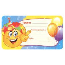 """Набор визитных карточек для приглашения """"Веселые приглашения!"""""""