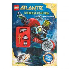 """Сувенир Книга с заданиями Lego Atlantis """"В поисках Атлантиды"""""""