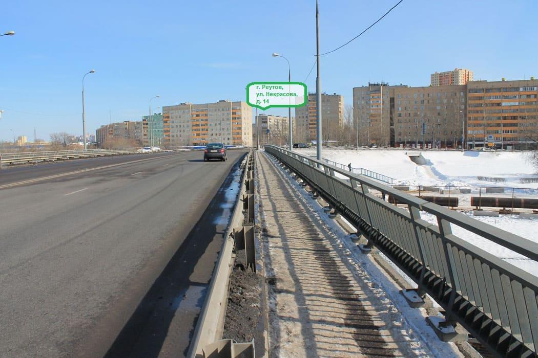 Вид с Ивановского моста через