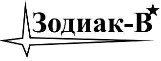 Логотип ООО Зодиак-В