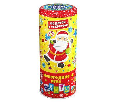"""Новогодняя упаковка  200 г """"Фанты"""""""