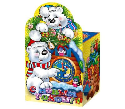 """Новогодняя упаковка  900 г """"Белые медведи"""""""