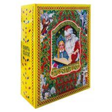 """Новогодний подарок  850 г """"Книга малая"""""""