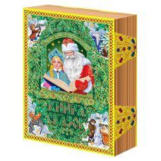 """Новогодний подарок 1200 г """"Книга большая"""""""