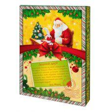 """Новогодняя упаковка 1100 г """"Поздравление от Деда Мороза"""""""