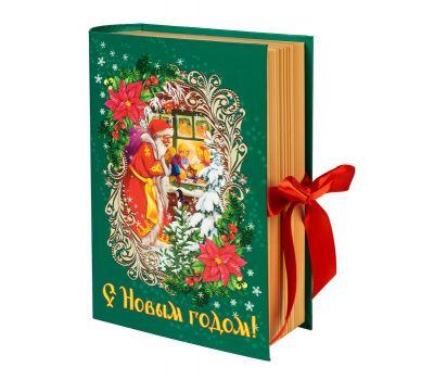 """Новогодняя упаковка 1500 г """"Книга """"С Новым годом"""" большая"""""""