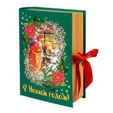 """Новогодний подарок  500 г """"Книга """"С Новым годом"""" малая"""""""