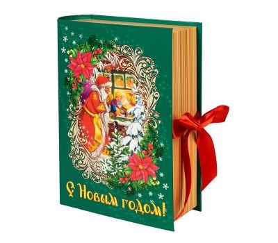 """Новогодняя упаковка  700 г """"Книга """"С Новым годом"""" малая"""""""