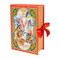 """Новогодний подарок  500 г """"Книга """"Морозко"""" малая"""""""