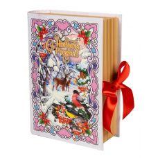 "Новогодний подарок  500 г ""Книга ""Зимний лес"" малая"""