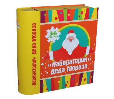 """Новогодняя упаковка 1250 г """"Лаборатория Деда Мороза"""""""