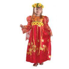 """Костюмы карнавальные для детей """"Лето красное"""""""