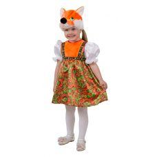 """Маскарадные костюмы для детей """"Лиса Лизавета"""""""
