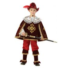 """Детские карнавальные костюмы для подростков """"Мушкетер Короля"""""""
