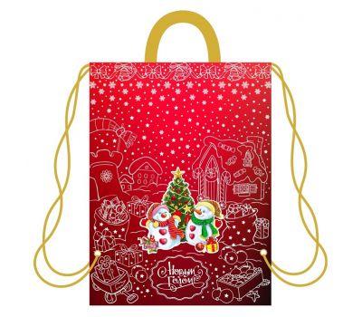 """Новогодний подарок 1500 г """"Рюкзак красный"""""""