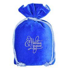 """Новогодний подарок  850 г """"Мешочек бархатный комбинированный синий"""""""