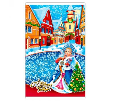"""Новогодний подарок """"Пакет металлизированный 1200 г """"Гостья"""""""