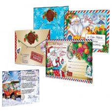 Открытка - поздравление с Новым годом от Деда Мороза в декоративном конверте в ассортименте